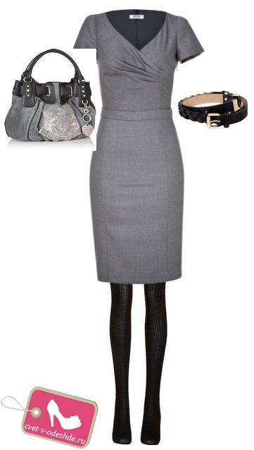 Платье футляр серое с чем носить