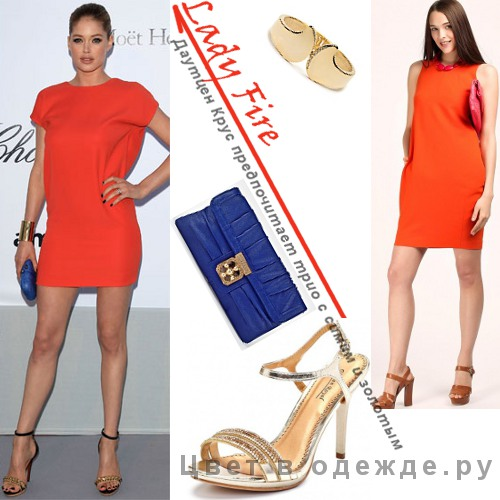 Коралловый платье какой туфли надо одеть