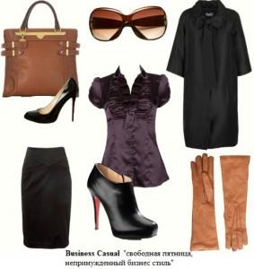 dress-kod_3