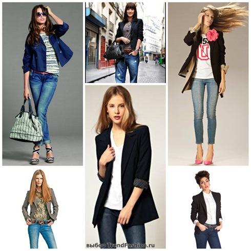 Сочетание джинс и жакета фото